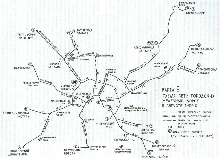 Схема трамваев Москвы 1904 г.